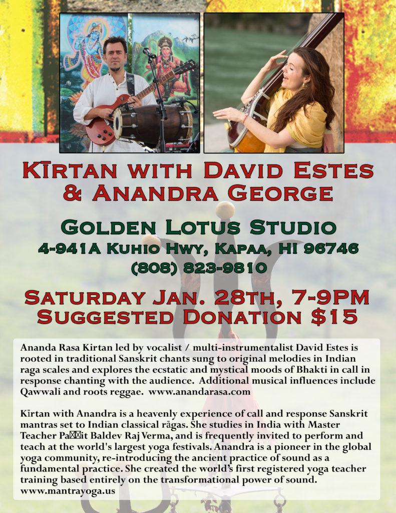 KIRTAN WITH DAVID ESTES AND ANANDRA GEORGE KAUAI